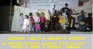 جمعية إمناين للتنمية بأسكجور تنظم أنشطة ثقافية و رياضية