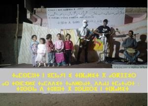 جمعية إمناين للتنمية بأسكجور تنظم أنشطة ثقافية و رياضية 3