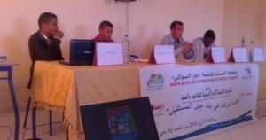 دورة الجمعيات المحلية في تنمية المجتمع 1