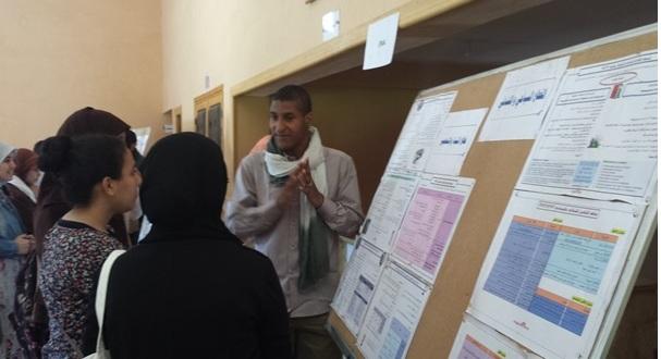 ملتقى التعليم المدرسي الجامعي بزاكورة -2