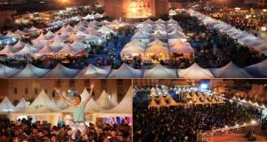 اختتام فعاليات النسختة الخامسة  للملتقى الدولي للصناعة التقليدية بورزازات