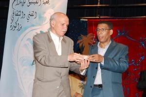 اختتام فعاليات ملتقى زاكورة الدولي للمسرح-1