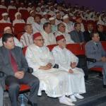 """لقاء علمي للمجلس العلمي المحلي بزاكورة حول """"أصول المذهب المالكي : المصلحة المرسلة نموذجا"""""""
