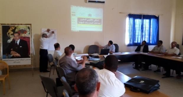 الملتقى الإقليمي السنوي لجماعات الممارسات المهنية حول مشروع المؤسسة