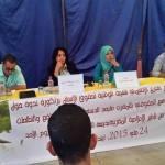 في ندوة بزاكورة: الهيئة الوطنية لحقوق الانسان تضع وضعية حقوق الانسان بالمغرب تحت المجهر