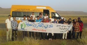 ثانوية سيدي عمرو بتازرين تنظم رحلة استكشافية تربوبة إلى مضايق تودغى بمدينة تنغير