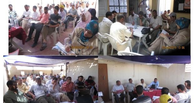 حزب العدالة والتنمية بزاكورة ينظم يوما دراسيا حول الانتخابات