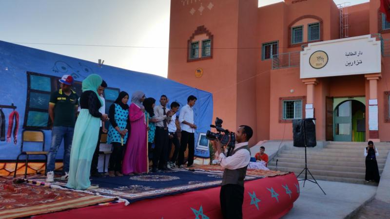 حفل تتويج فريق مؤسسة الرعاية الاجتماعية دار الطالبة بتازارين 3