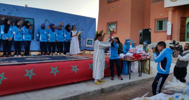 حفل تتويج فريق مؤسسة الرعاية الاجتماعية دار الطالبة بتازارين 6