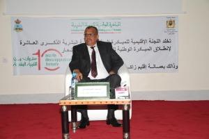 عمالة اقليم زاكورة تخلد الذكرى العاشرة لانطلاق المبادرة الوطنية للتنمية البشرية -1