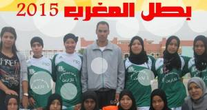 فتيات مؤسسة الرعاية الاجتماعية لدار الطالبة تازارين إقليم زاكورة تفوز بالبطولة الوطنية لكرة القدم