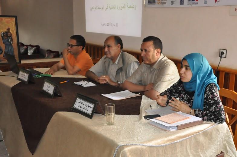 فعاليات المجتمع المدني والمؤسسات تعمل معا على بحث مسألة الموارد المائية بالوسط الواحي 1