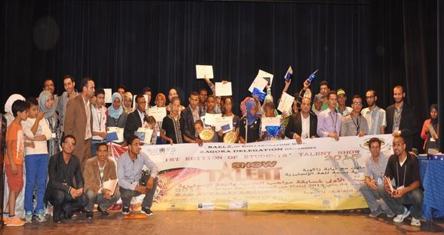 مسابقة مواهب التلاميذ باللغة الإنجليزية في زاكورة في نسختها الأولى