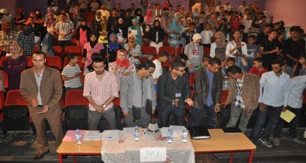 مسابقة مواهب التلاميذ باللغة الإنجليزية في زاكورة في نسختها الأولى 1