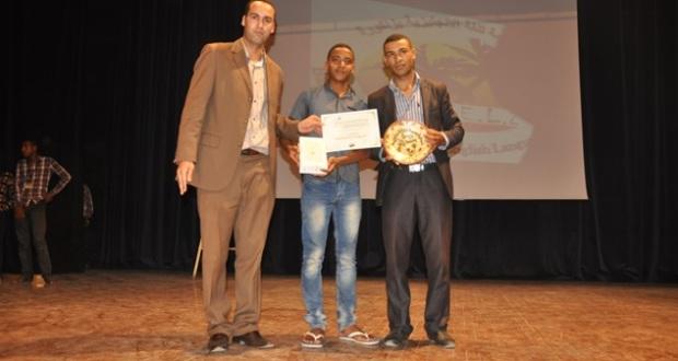 مسابقة مواهب التلاميذ باللغة الإنجليزية في زاكورة في نسختها الأولى 5