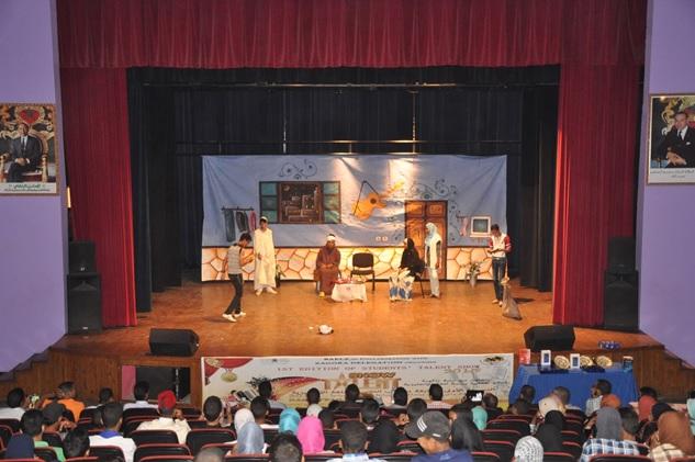 مسابقة مواهب التلاميذ باللغة الإنجليزية في زاكورة في نسختها الأولى 9