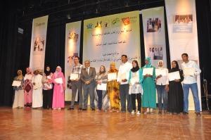 نظمت الجمعية النسائية للتنمية و التضامن بتنسيق مع الجمعيات الخيرية-1
