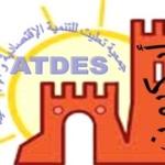 قافلة طبية بدوار اركيون أيام 29/30/31 ماي