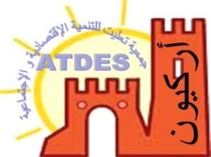 ATDES