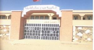 برنامج الأسبوع الثقافي لثانوية سيدي صالح التأهيلية من 02 الى07 ماي