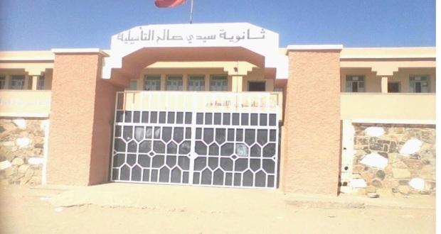 الاسبوع الثقافي لثانوية سيدي صالح التأهيلية بتاكونيت من 04 إلى 09 ماي