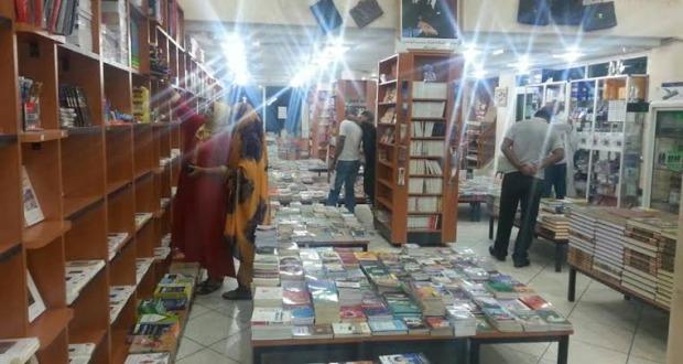 افتتاح معرض الكتاب الأول بزاكورة-3