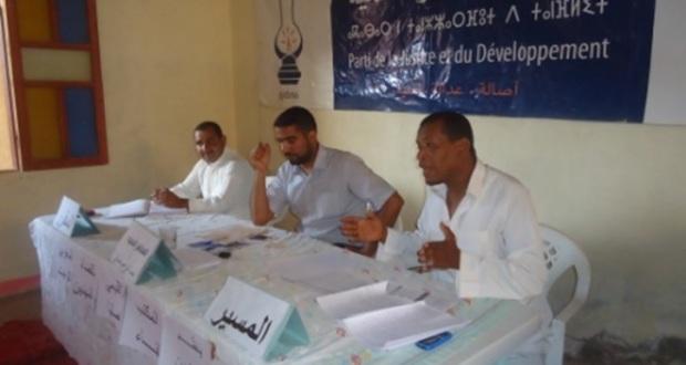 الكاتب الإقليمي للفضاء المغربي للمهنيين بتنغير  يتواصل مع المهنيين بتاكونيت