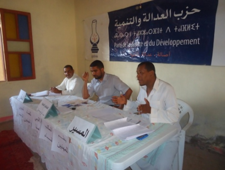 الكاتب الإقليمي للفضاء المغربي للمهنيين بتنغير  يتواصل مع المهنيين بتاكونيت -1