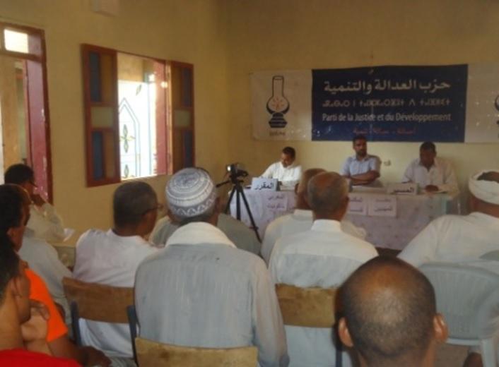 الكاتب الإقليمي للفضاء المغربي للمهنيين بتنغير  يتواصل مع المهنيين بتاكونيت -2