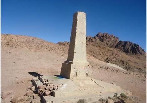 جبل بوكافر معلمة تاريخية وسياحية رسمت فوقه ملامح بطولية خالدة-1