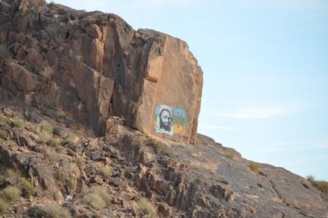 تنغير: جبل بوكافر معلمة تاريخية وسياحية رسمت فوقه ملامح بطولية خالدة