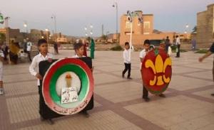 جمعية كشافة المغرب ومؤسسة القبس