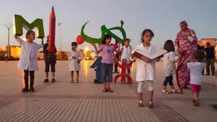 جمعية كشافة المغرب ومؤسسة القبس -4