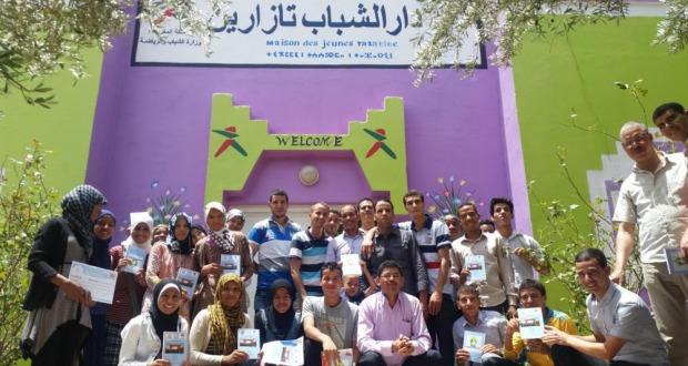 حفل توقيع أول إصدار لكتاب أقلام الفكر و المعرفة بدار الشباب تازارين 1