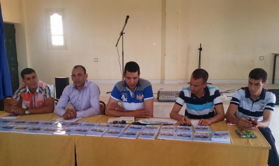 حفل توقيع أول إصدار لكتاب أقلام الفكر و المعرفة بدار الشباب تازارين 3