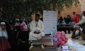مسابقة في تجويد القرآن-2