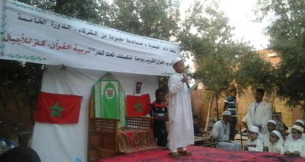 مسابقة في تجويد القرآن-3