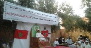 تربية القرآن كنز للأجيال شعار الدورة الخامسة لمسابقة تجويد القرآن بتمضرت