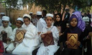 مسابقة في تجويد القرآن-5