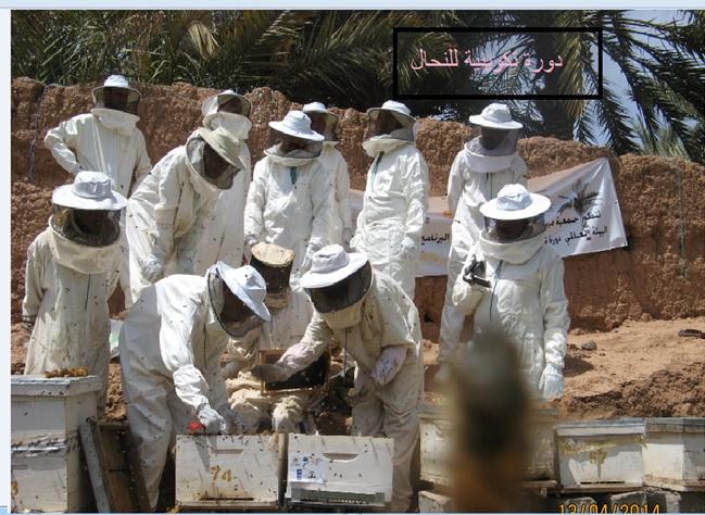 جمعية مربي النحل
