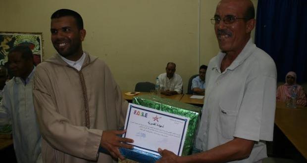 حفل تكريم المتقاعدين العاملين بمقر نيابة التعليم  بزاكورة  -4