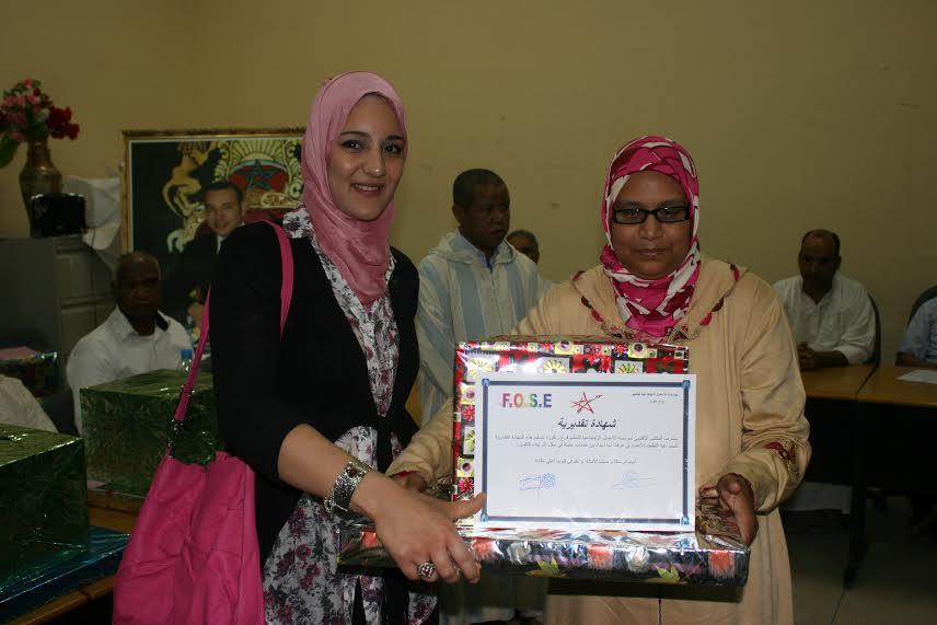 حفل تكريم المتقاعدين العاملين بمقر نيابة التعليم  بزاكورة  -6