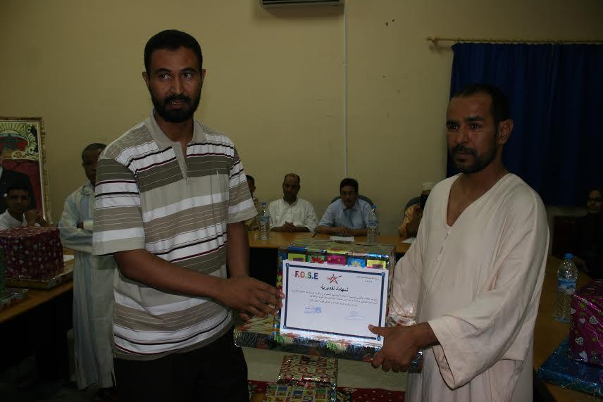 حفل تكريم المتقاعدين العاملين بمقر نيابة التعليم  بزاكورة  -8