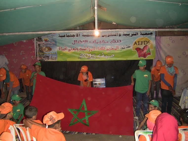 اختتام فعاليات المخيم الصيفي لجمعية التربية و التكوين و التنمية الاجتماعية-8