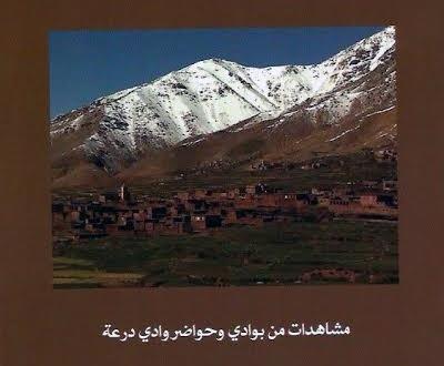 كتاب جديد للصحفي عبد اللطيف بن الطالب