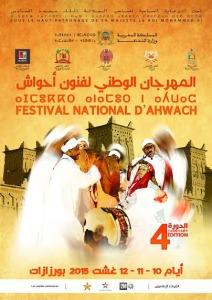 ورزازات تستعد لإحتضان الدورة الرابعة للمهرجان الوطني لفنون أحواش