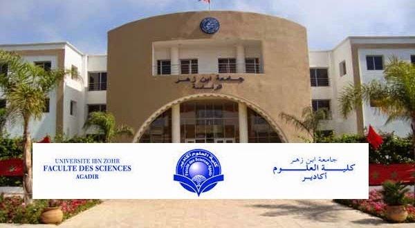 Université-IBN-Zohr