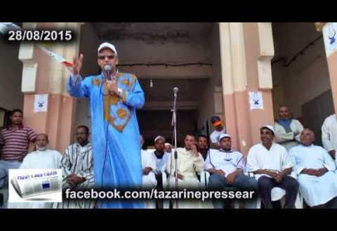 """تازارين: مهرجان خطابي لـ""""الشوباني"""" في إطار الحملة الانتخابية أمس الجمعة"""