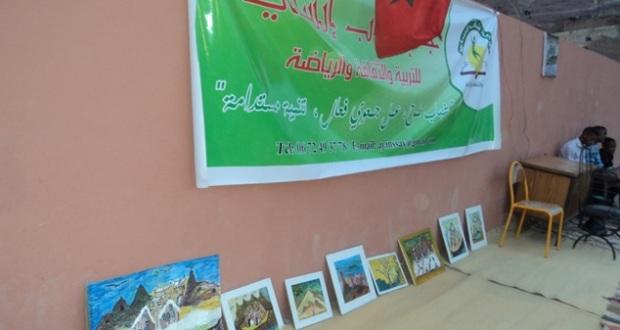 """جمعية """"شباب إنساي"""" تنظم ملتقاها الثقافي والرياضي بأفلاندرا"""