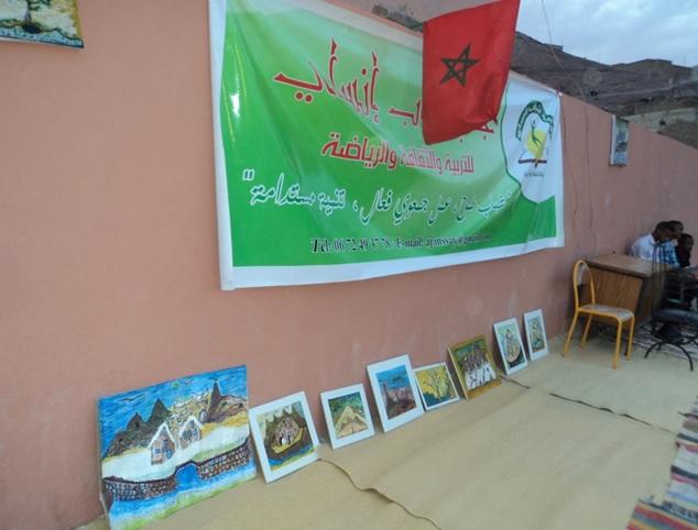 جمعية شباب إنساي 1